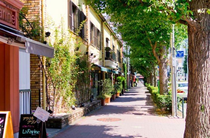 新築 白金台駅徒歩約10分Hiro Sta foot 15min - Minato-ku - Appartement