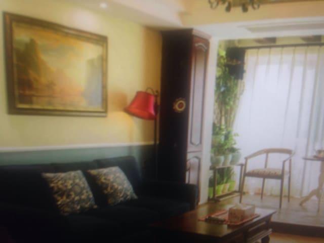 Private garden King Room - CN - Haus