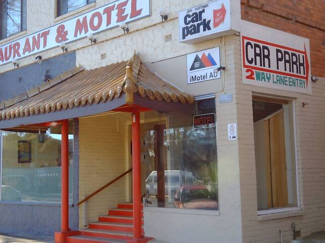 In town motel Cooma queen bed plus bathroom # 1