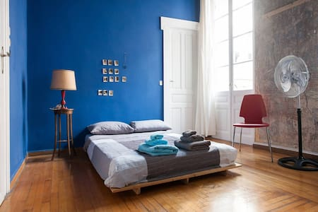 ★Blue Room - Apartment