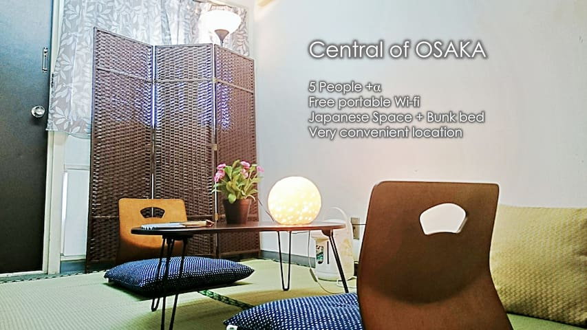Best access for Shinsaibashi Namba Umeda! up to 5! - Chūō-ku, Ōsaka-shi - Apartment