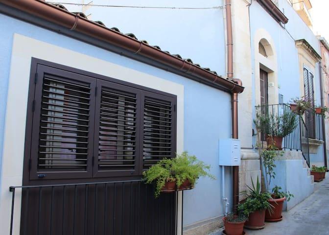 Casa dell'Asparago, esterno