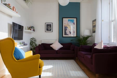 Cosy Double Bedroom in Central Leith Flat - Edinburgh - Appartement