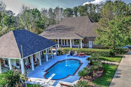 Private, Secluded  Southern charm! - Lacombe