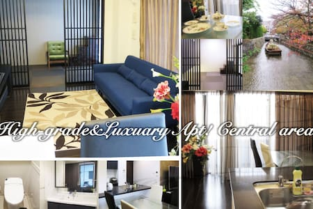 High-grade&Luxuary Apt!Central area - Apartment