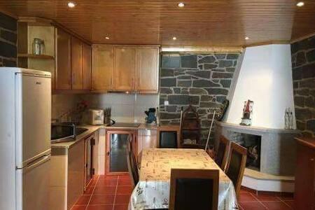 Casa de aldeia no douro vinhateiro - galafura