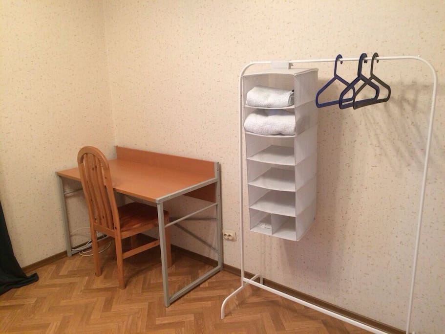 Ваша комната   Your room