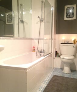 Relaxing home from home - Dublino - Casa
