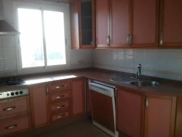 Ático con terraza y vistas Sevilla - Tomares - Appartement