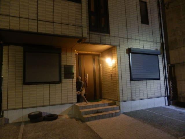 ♥宿.comeすみよか:Room B♥2人部屋、トイレ・バスタブ浴室、キャナルシティまで徒歩で5分