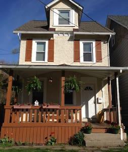 Fantastic Home in great location! - Bryn Mawr