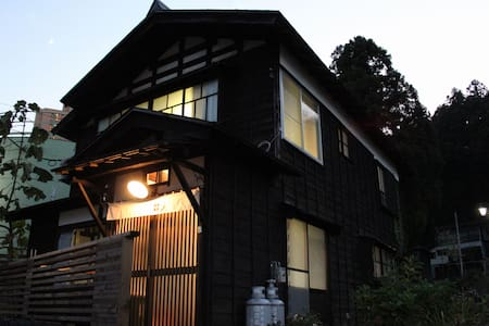 Japanese house 2min walk from Echigoyuzawa station