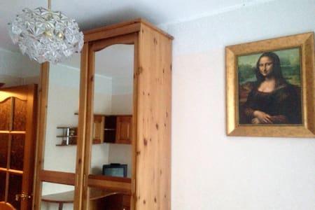 Уютные аппартаменты в сердце Петергофа - Petergof
