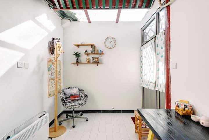 Tranditional Courtyard Residence near Qianmen - Beijing - Bungalow