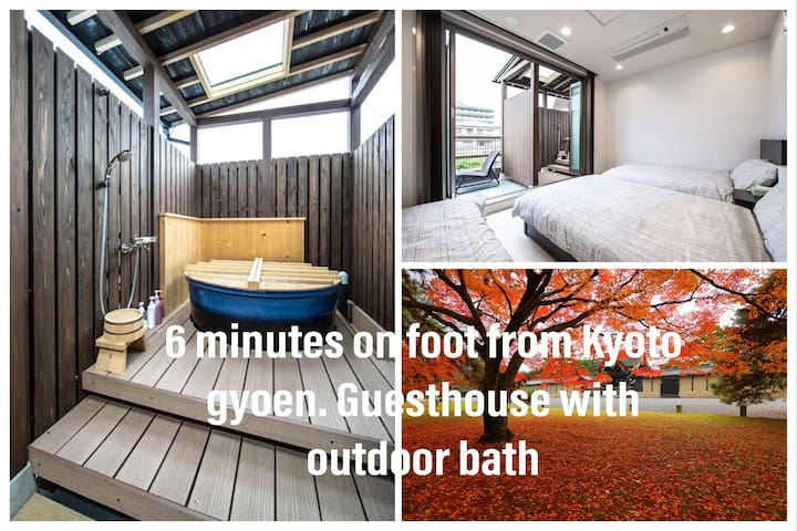 3mins bus stop!Room with open-air bath@Kyoto Gyoen