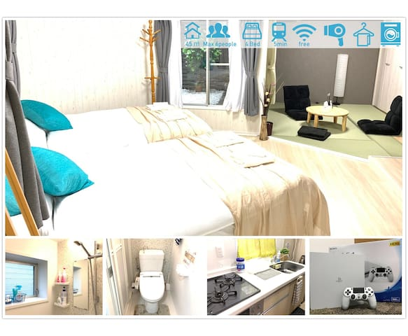 4Bed★NearTokyo Dome#5min sta★5Line4Sta use#PS4