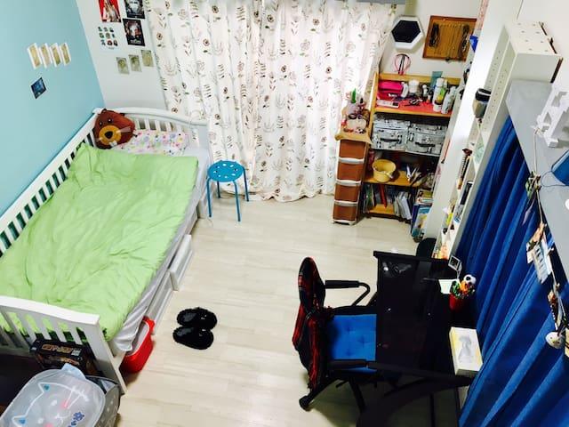 Cozy *PRIVATE* room with *free WiFi* - Asao Ward, Kawasaki - Huoneisto