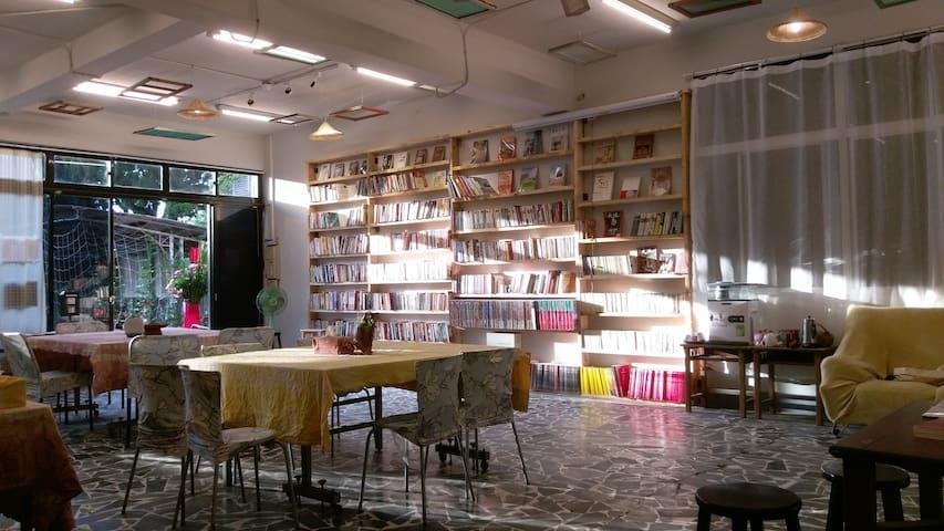 水石有機書店-背包客棧:一個適合你停留的書店以及深度旅行的小鎮