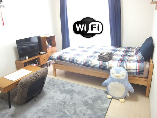 Wifi. Semi-double bed. Kamisamaizu station 6 min