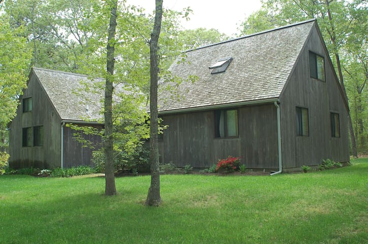 West Chop Home in the Woods