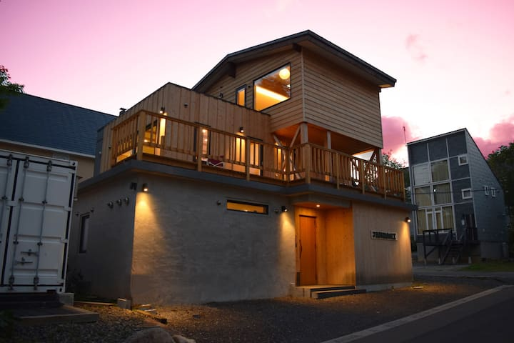 Jabbawoki  Niseko: Great location. Sleeps 10