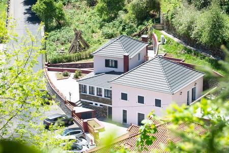 Casa do Ribeiro Frio - Quarto Cascata