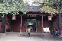 武侯祠(离民宿约800米,散步即到)