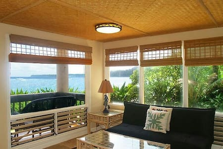 Beachfront studio. Special discount - Hanalei