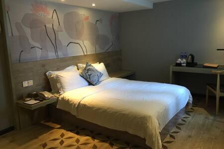 石牌桥地铁上盖太古汇对面超高性价比酒店公寓单间 - Guangzhou - Apartment