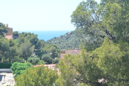 Nice apartament, great view to the beach - Castelldefels - Apartment