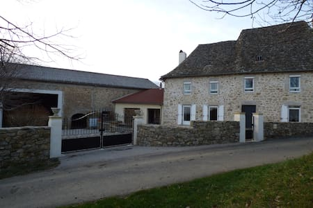 Beautiful house with pool near Aurillac - Saint-Mamet-la-Salvetat - Talo