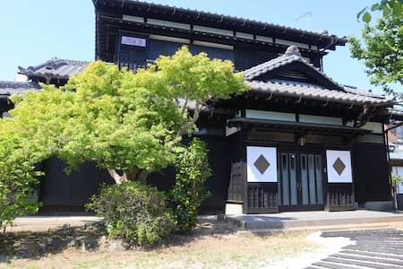 Renovated Traditional Japanese House w/BBQ! 12pax