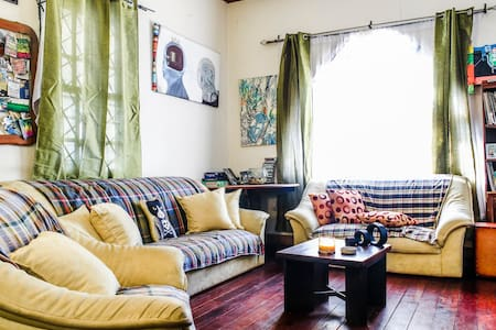 Big and Beautiful room in the middle of San José - San José - House