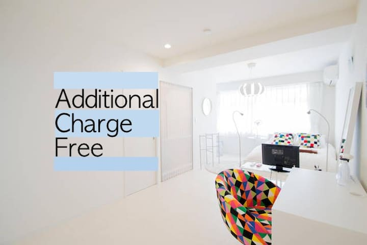 Additional Charge Free 2ppl Calm Village #301 - Ōsaka-shi - Apartemen