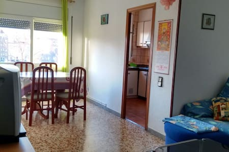 Bright Apartment in TERRASSA city - Terrassa - Appartement