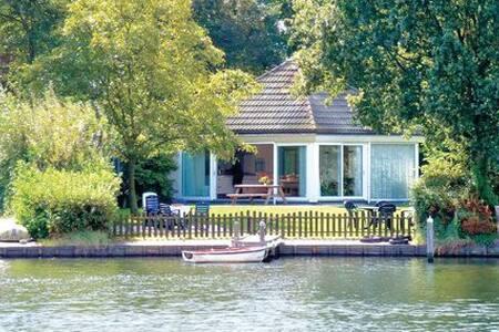 Mimpisayam - Arnemuiden - บ้าน
