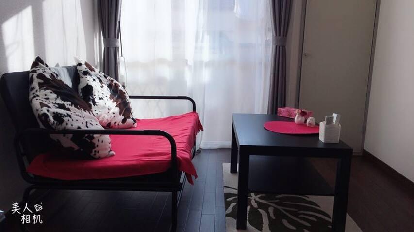 温馨舒适小屋,机场空港线直达,天神、博多駅地下铁で便利  103室