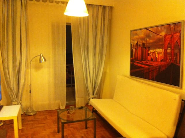 Nice Apartment !! - Kalamaria - Daire