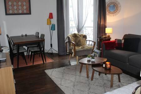 trois pièces, bien situé - 勒瓦卢瓦-佩雷 - 公寓