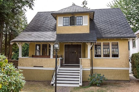 Spacious suite, prime location in New Westminster - New Westminster - House
