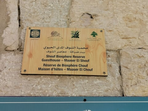Beit El Hanna is a authentic guest house