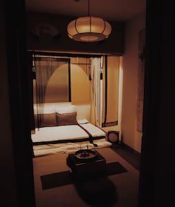 Feel the Serenity of Bamboo room - Kjóto - Byt