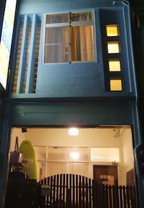 浪,影 Surfilms Taiwan 背包六人上下舖床位 三 - Hengchun Township