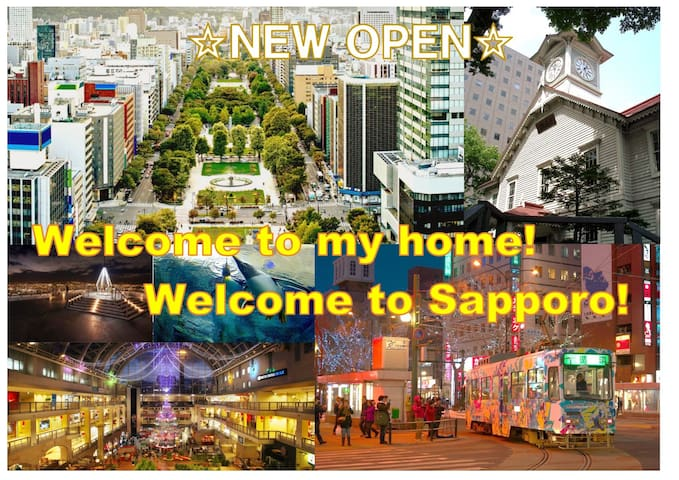 Sapporo Station 8-minute walk! A beautiful room! !