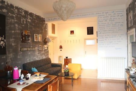 B&B Art Room_Ercolano centro - Ercolano - Bed & Breakfast