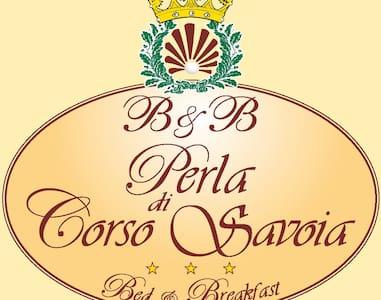 B&B PERLA DI CORSO SAVOIA, Rosolini - Rosolini - Bed & Breakfast