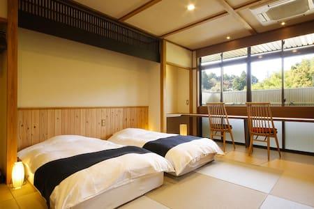 ONSEN Ryokan KAKIMOTOYA room105 - 生駒郡 - Casa