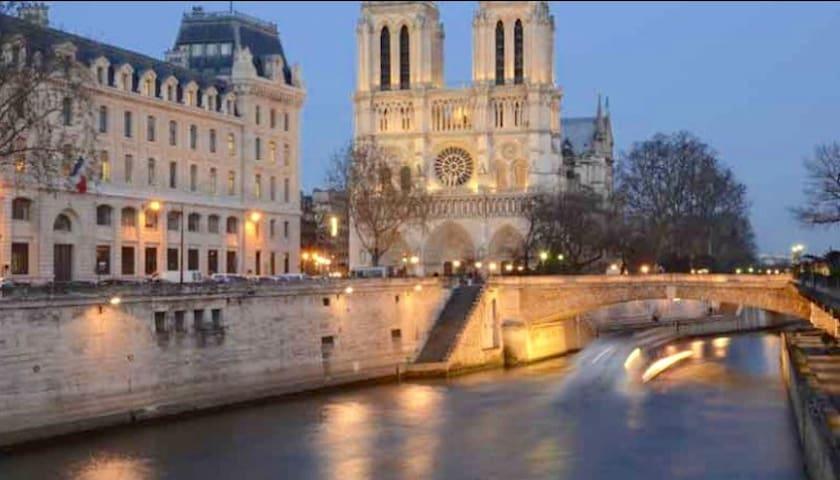 Cute studio in the heart of Paris Quartier Latin