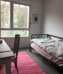 Chambre privée proche de Paris - Saint-Denis