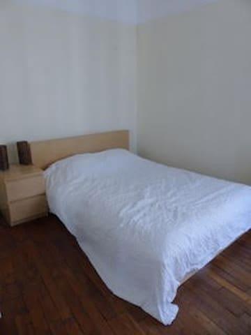 Beau deux pièces Montparnasse - Paris - Apartment